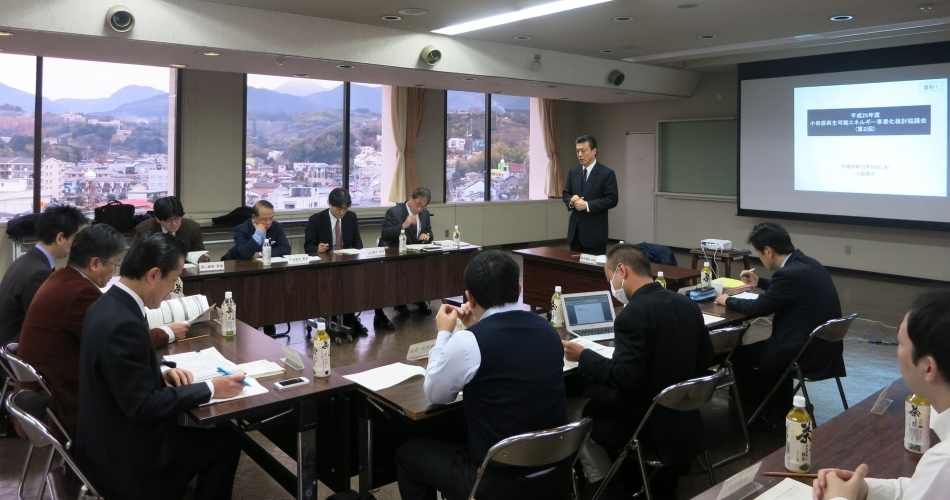 小田原再生可能エネルギー事業化検討協議会