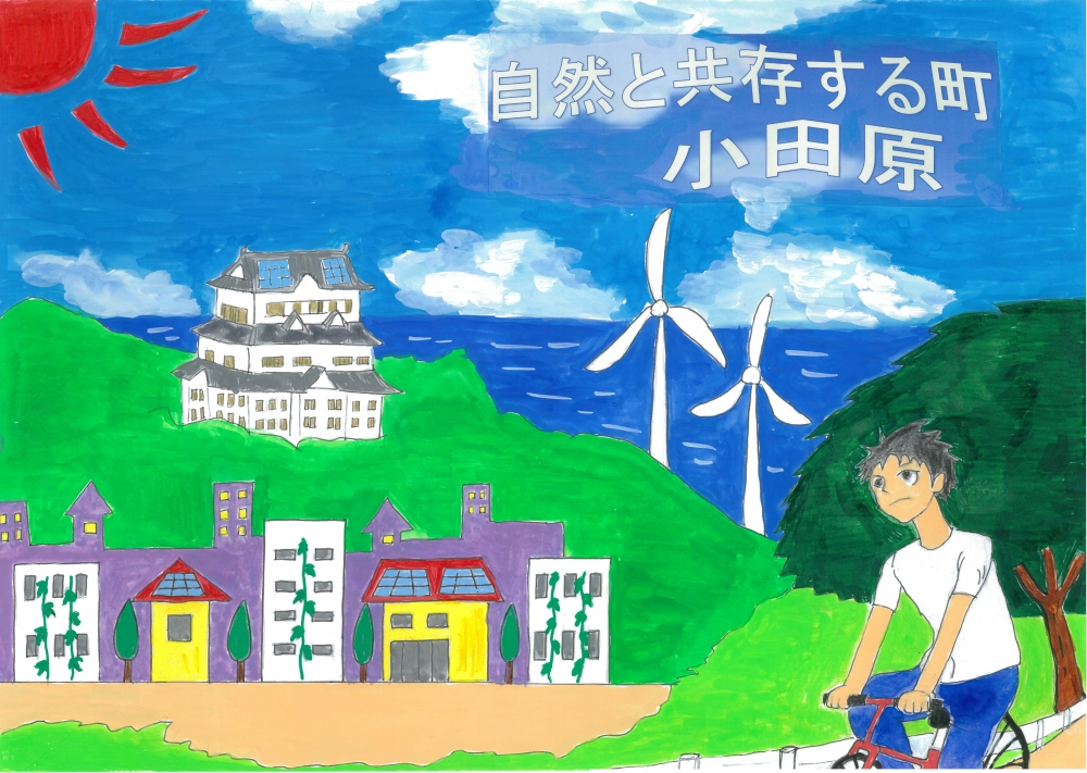 千代中学校 1年 石川 太陽