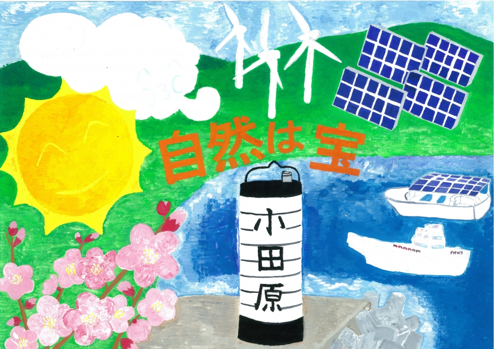酒匂中学校 2年 今村 美智