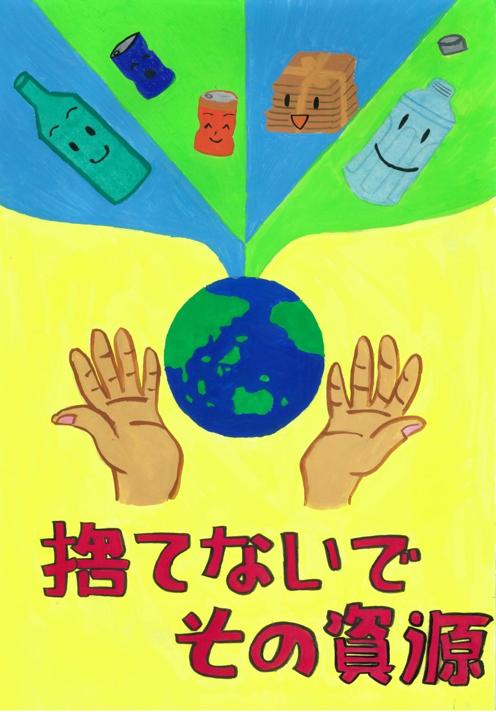 酒匂中学校 1年 前田 季希