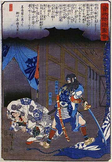 歌川広重 曽我物語図絵 大錦絵30枚揃 <26枚目>の詳細表示