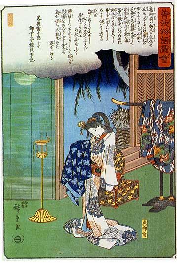 歌川広重 曽我物語図絵 大錦絵30枚揃 <29枚目>の詳細表示