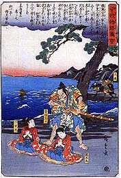 「曽我物語図絵」(4枚目)