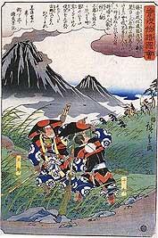 「曽我物語図絵」(17枚目)