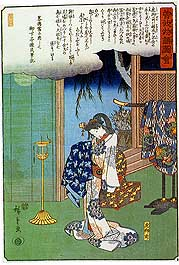 「曽我物語図絵」(29枚目)