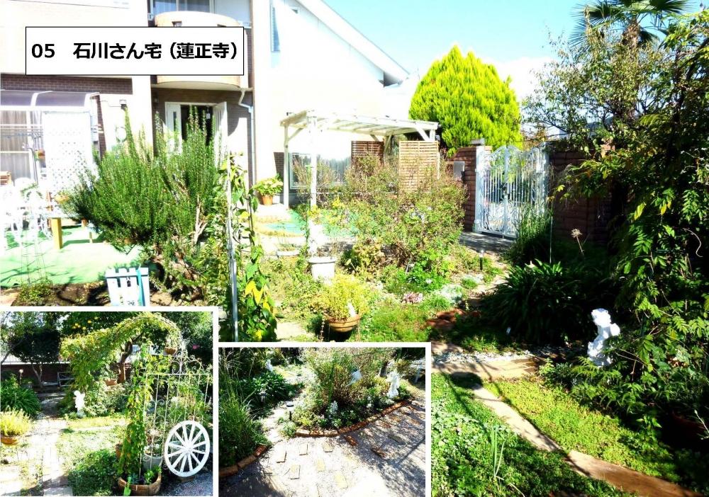 05石川さん宅(蓮正寺)