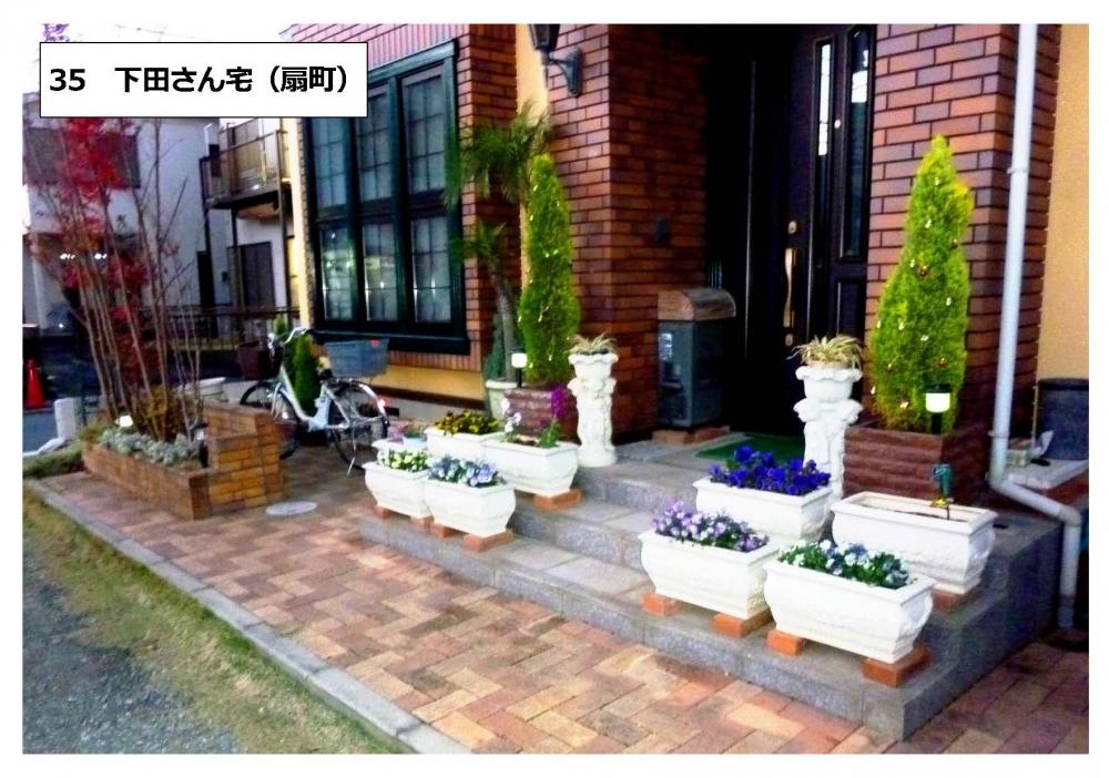 35下田さん宅(扇町)