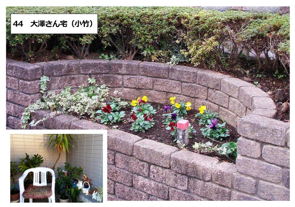 44大澤さん宅(小竹)