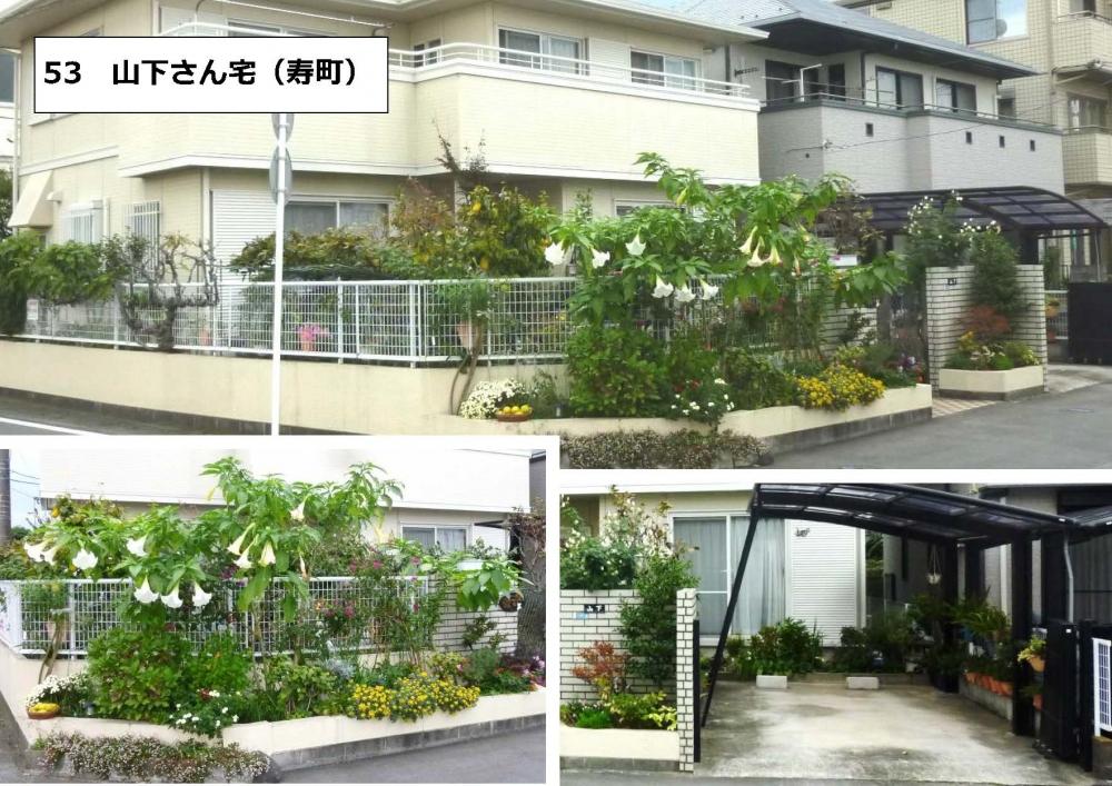 53山下さん宅(寿町)