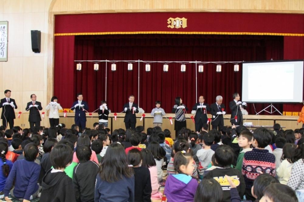 町田小学校