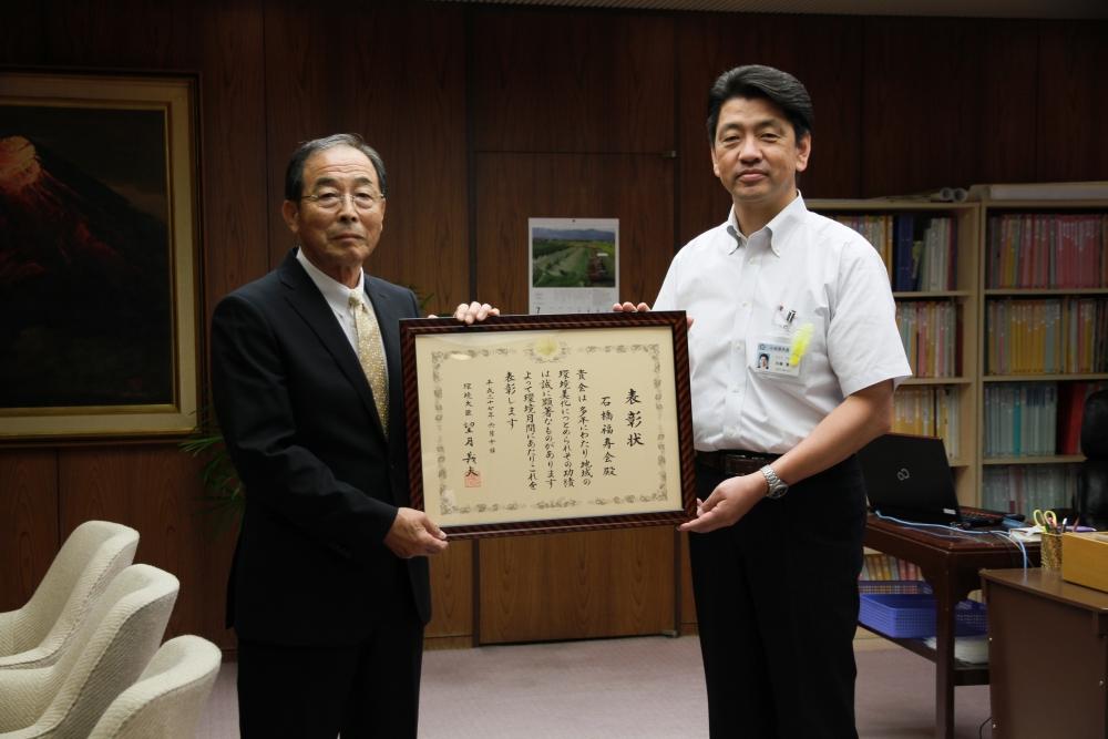 市長を表敬訪問した石橋福寿会