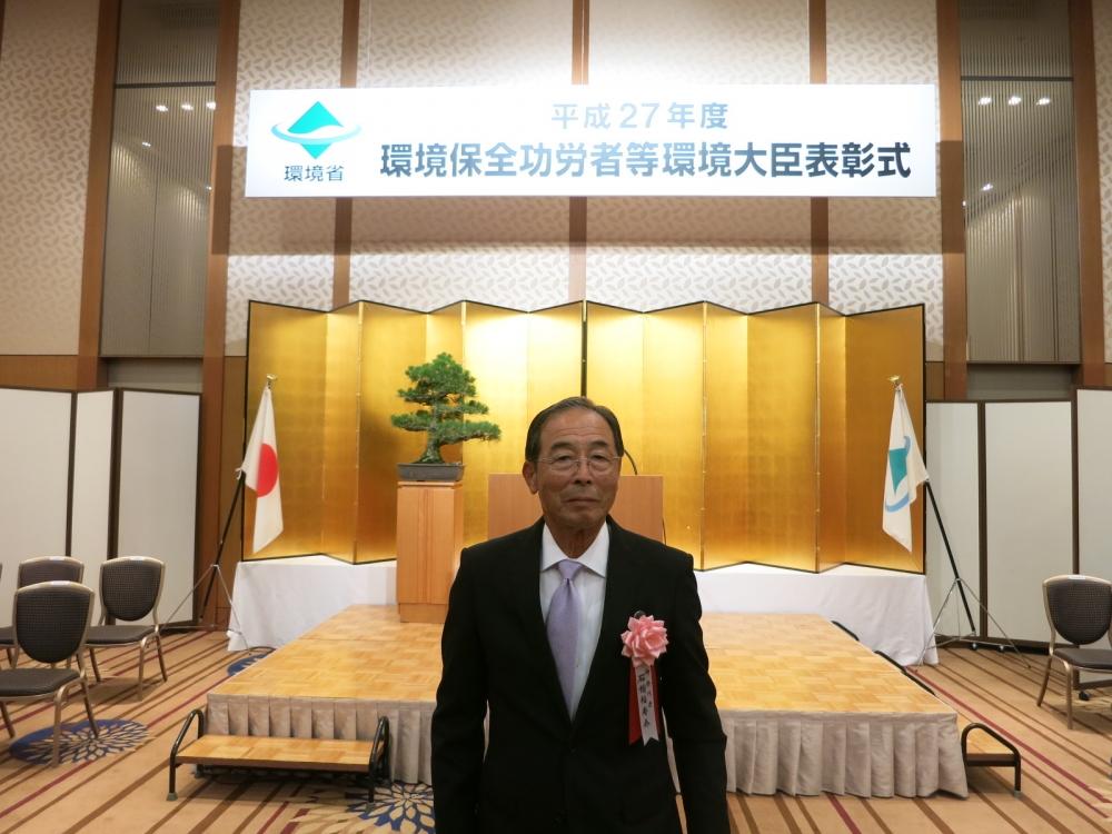 平成27年度地域環境美化功績者表彰(環境大臣表彰)を受賞した石橋福寿会 会長 中島さん