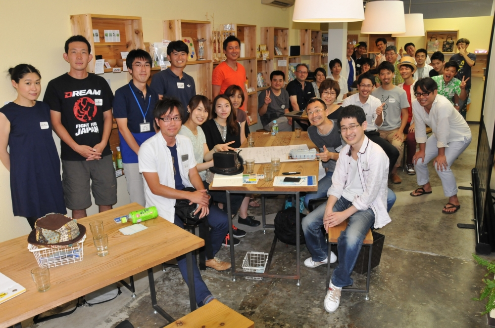 参加者の集合写真