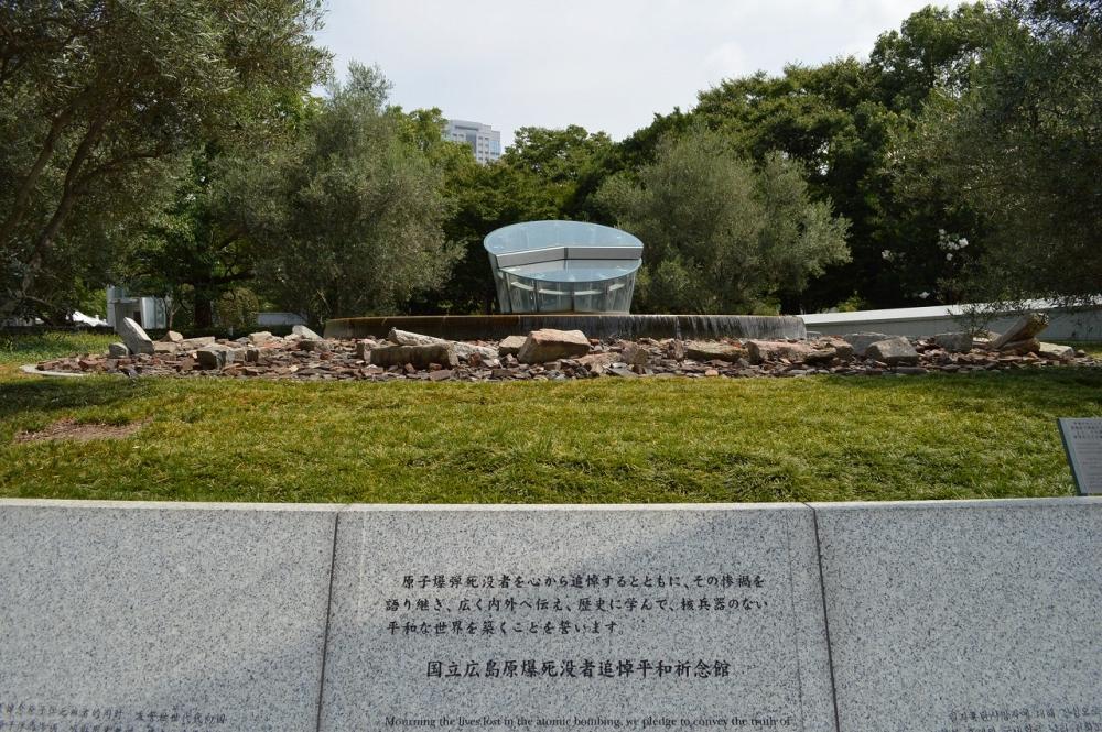 国立広島原爆死没者追悼平和祈念館①