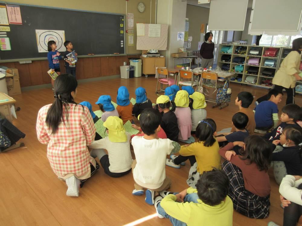 前羽小学校2年生の手作りおもちゃで遊ばせてもらいました。