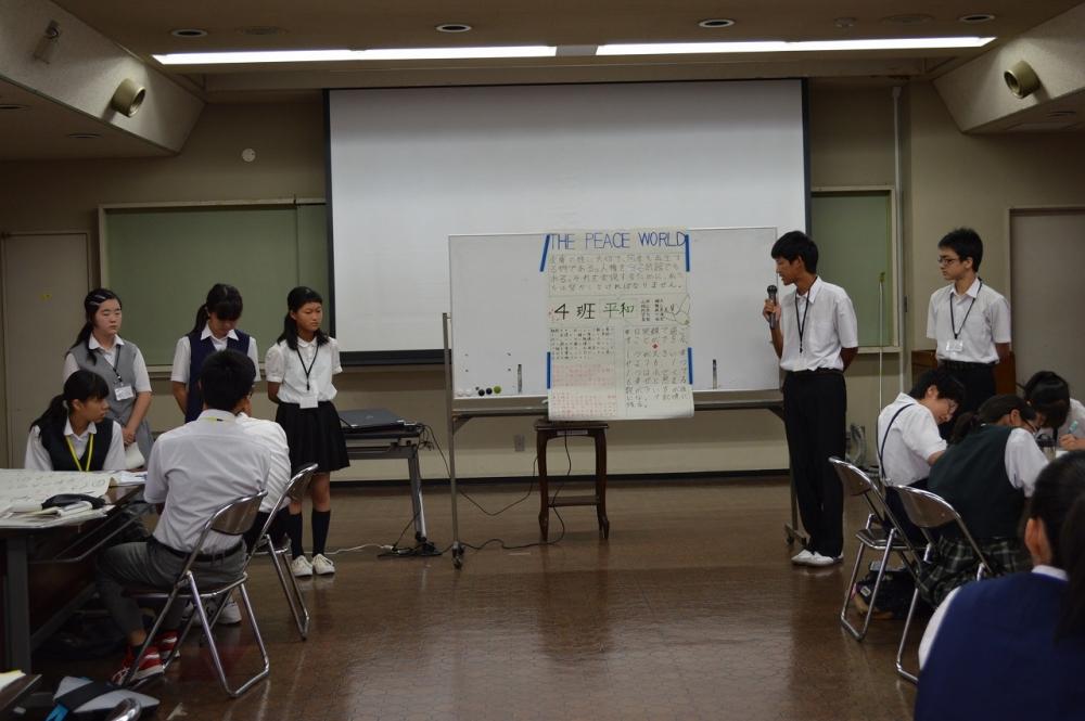 事後学習第2回_4班発表