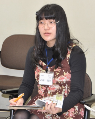 大学生 近藤さん