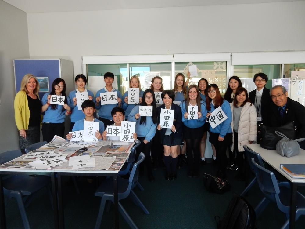 ときめき国際学校2015海外交流