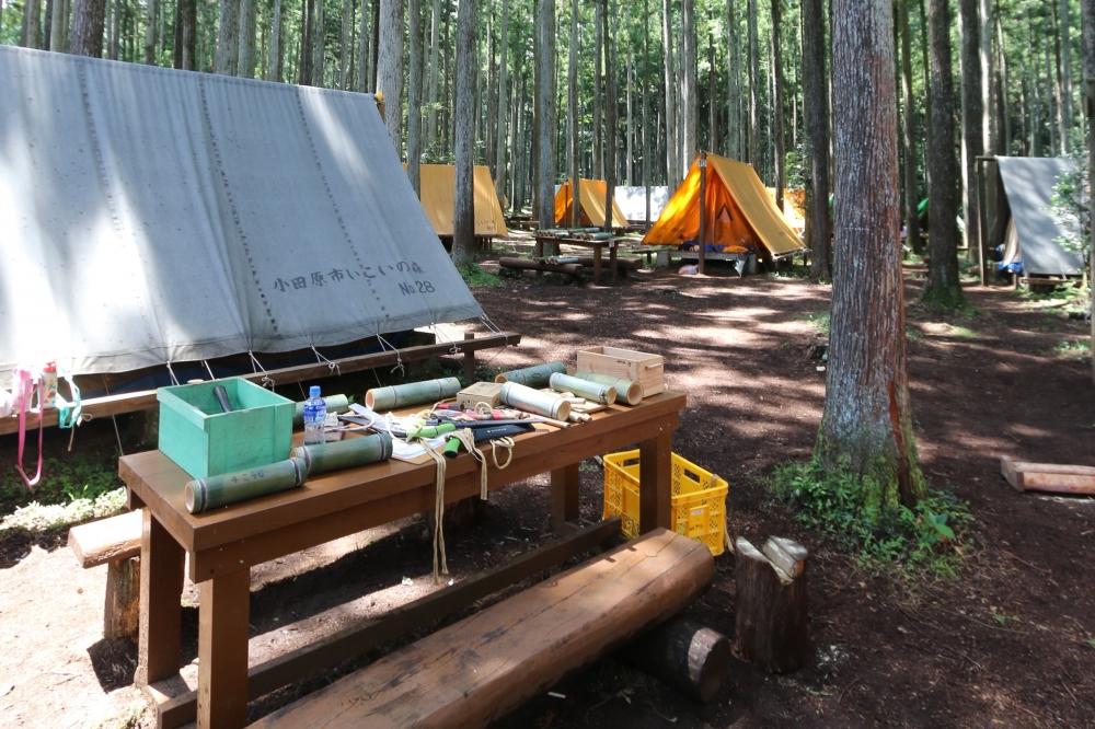 キャンプ場・フィールドアスレチック