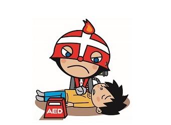 ファイヤーけしまる(AED)
