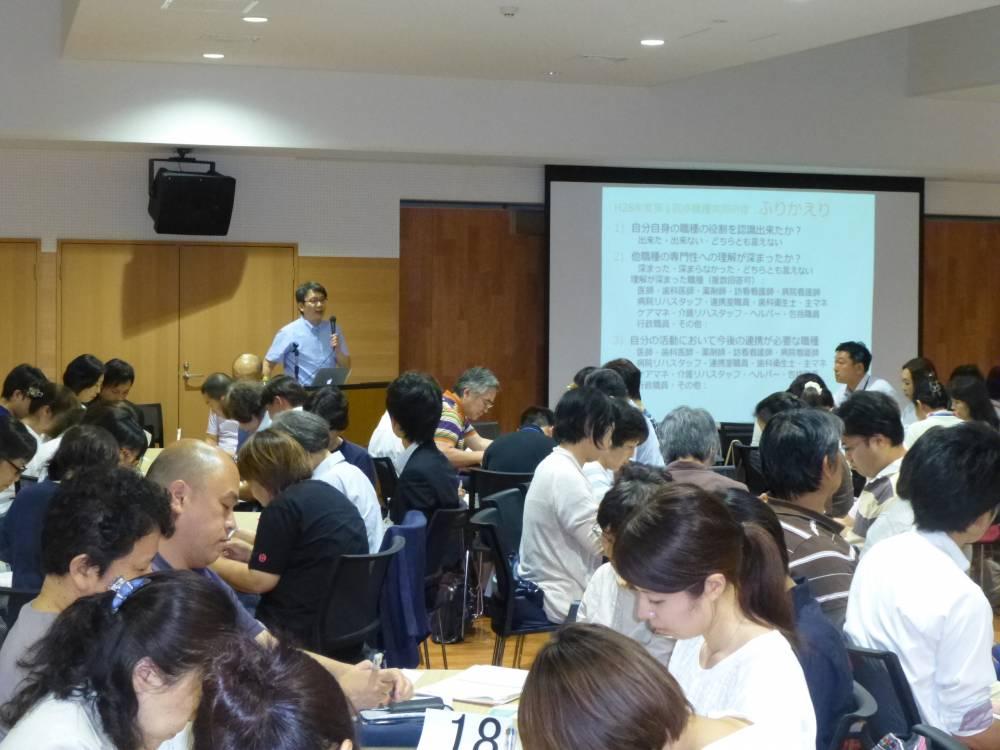 平成28年7月4日に開催した多職種共同研修の様子。