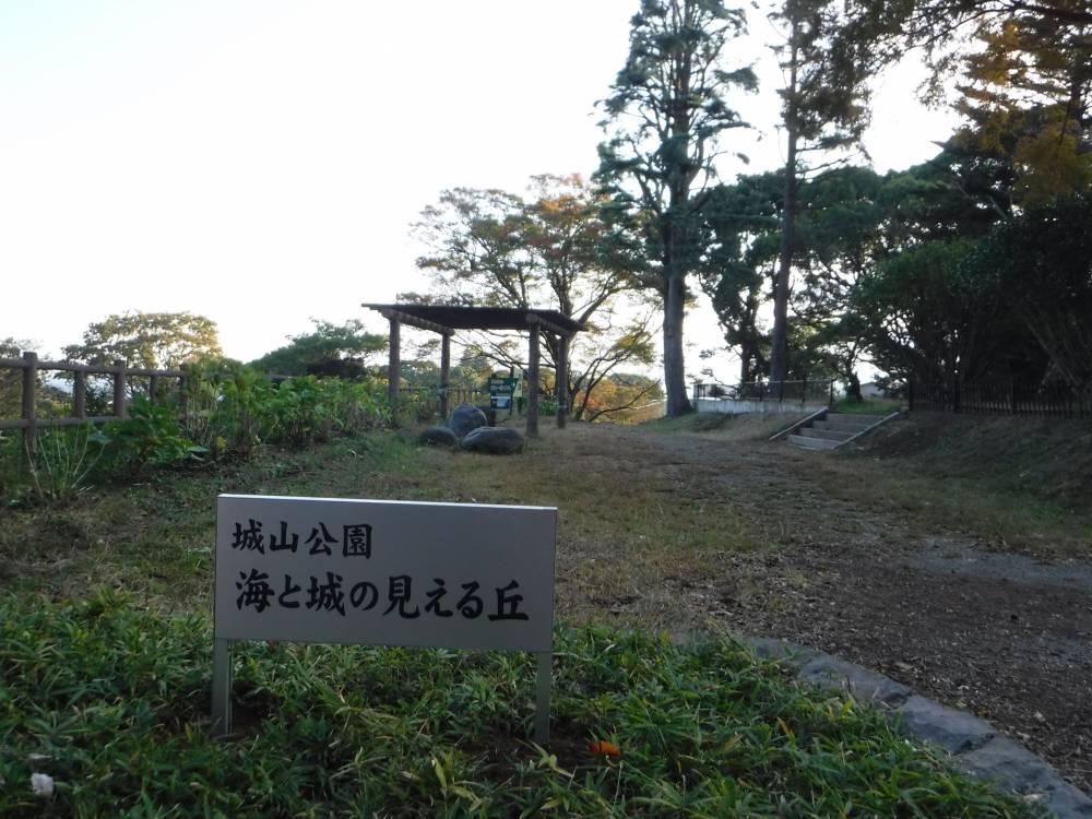 海と城の見える丘公園。看板に公園名が書かれている。