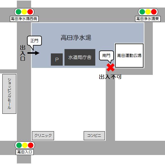 入口案内図