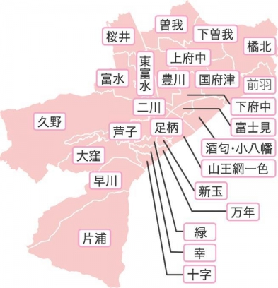 小田原市自治会連合会区割図
