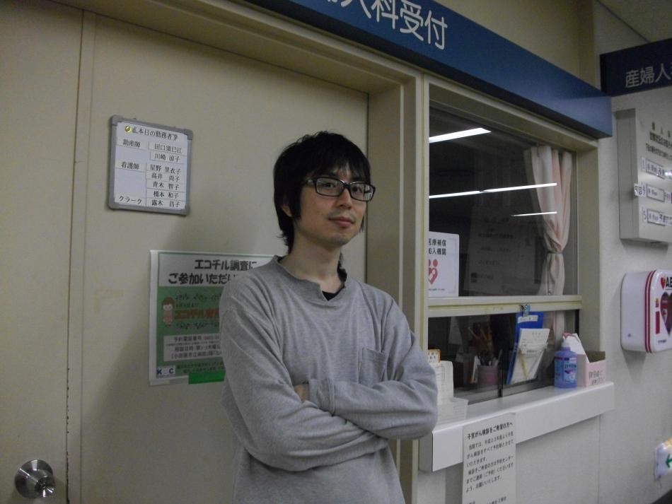 平野 Dr