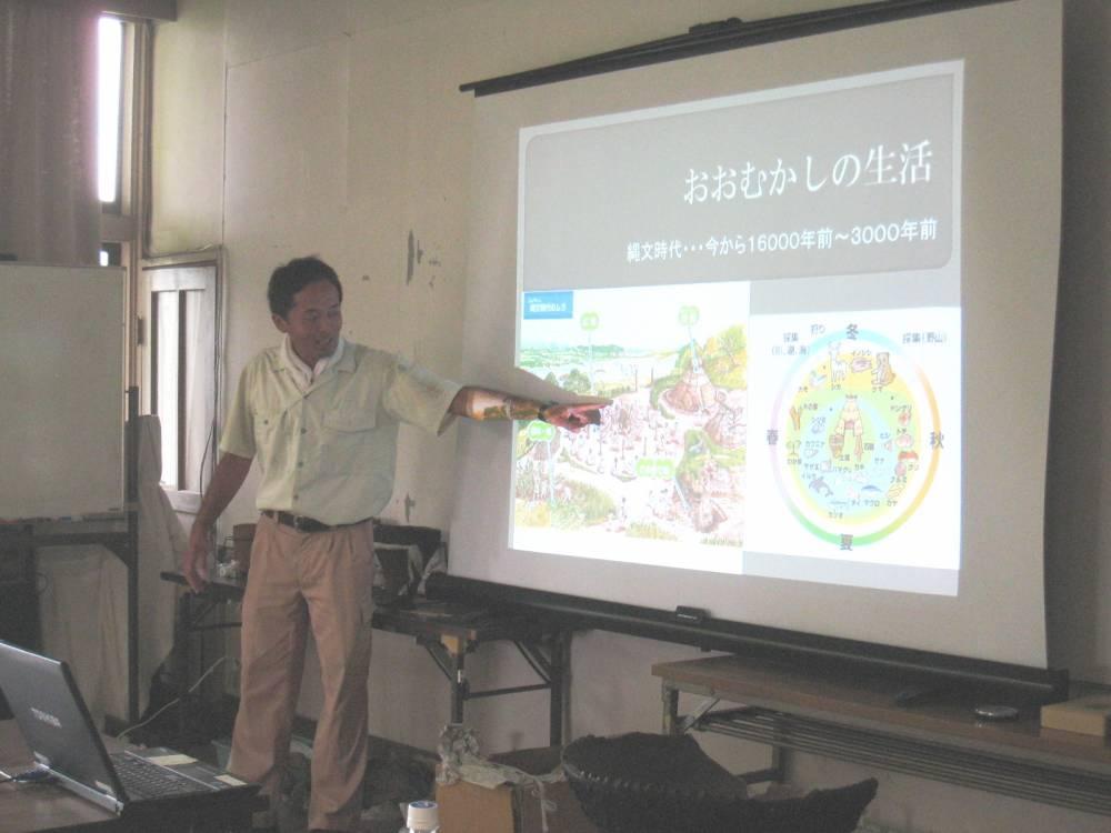 小田原の土器についての講義