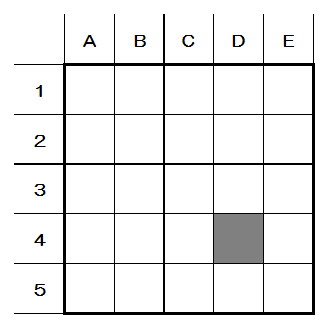 例:D-4