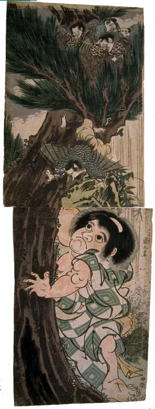 金太郎と烏天狗