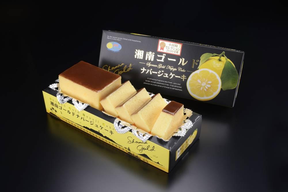 湘南ゴールドナパージュケーキ