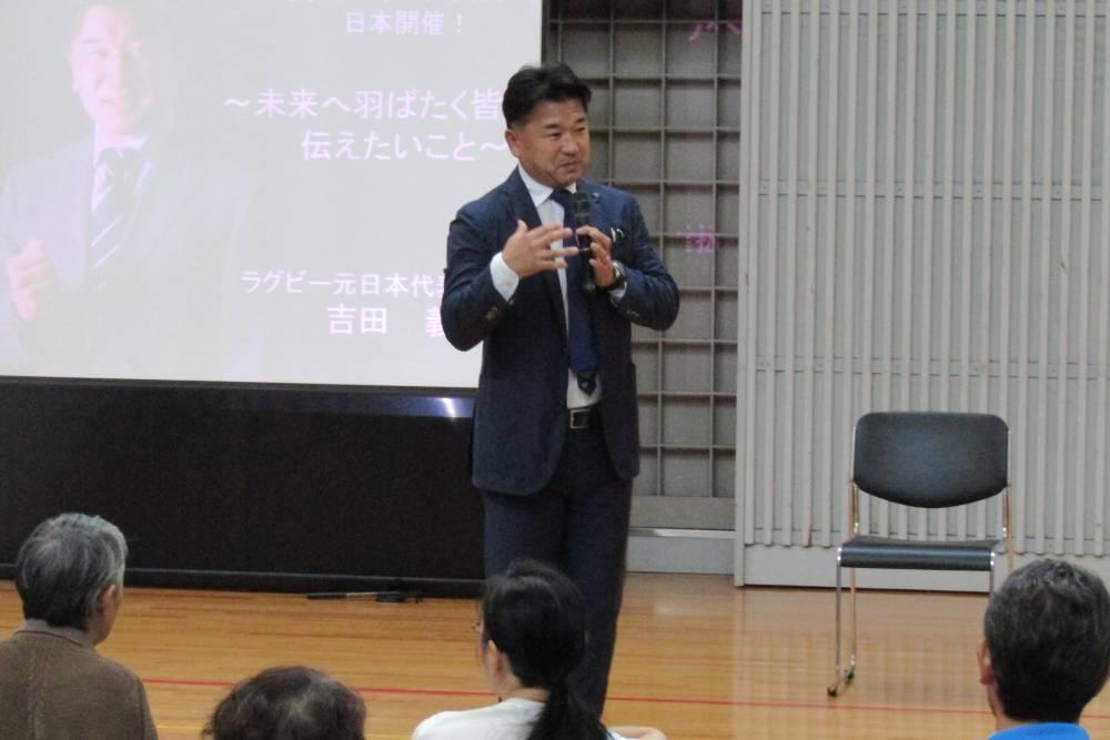 講演する吉田義人氏