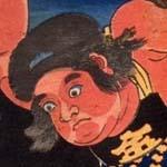 大錦竪絵(部分)
