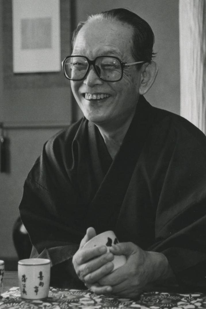 藤田湘子(ふじたしょうし)