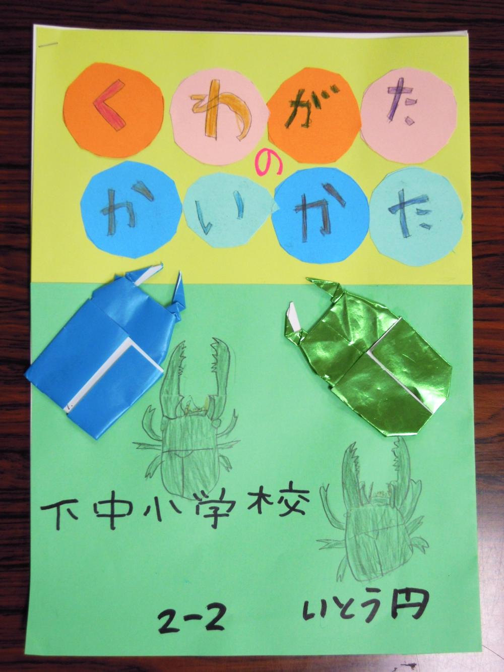図書館長賞