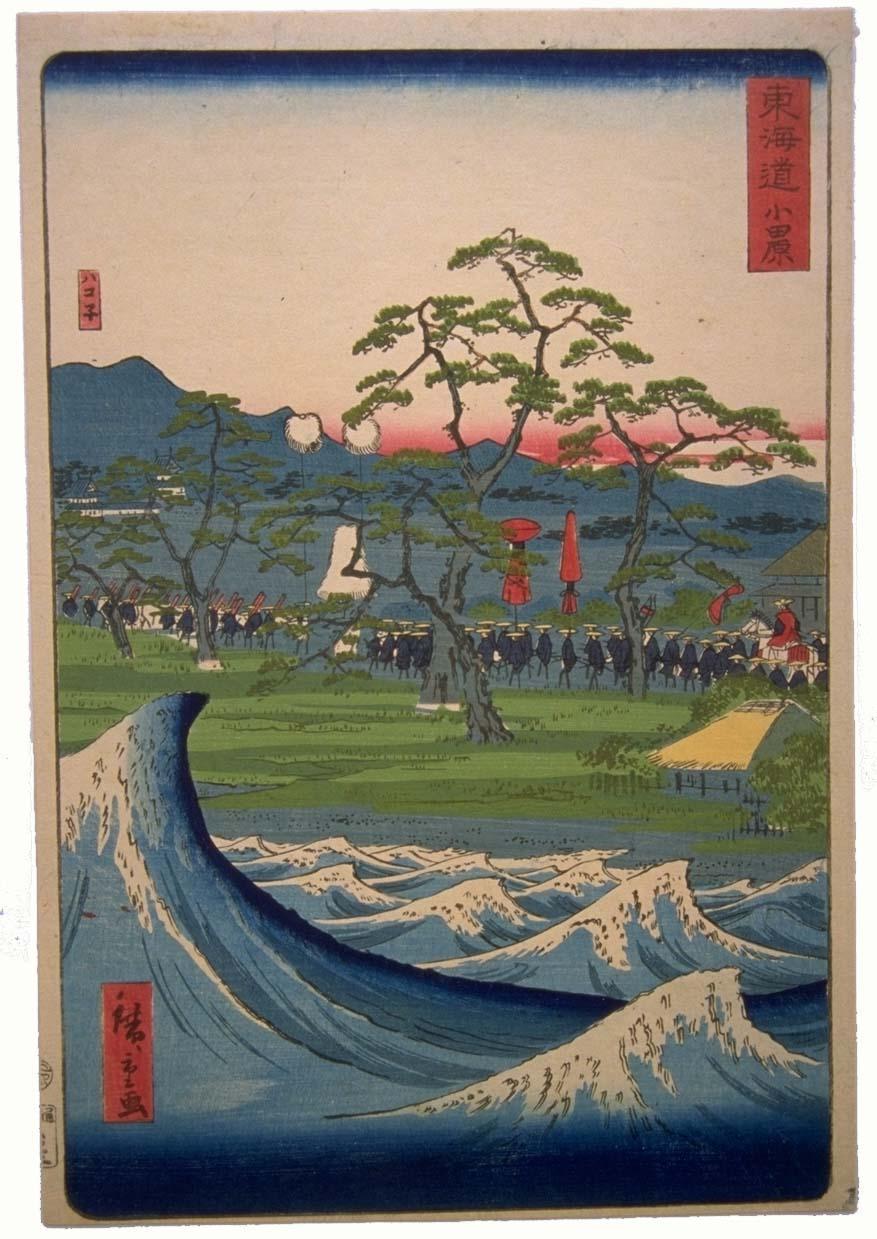東海道小田原(御上洛東海道)