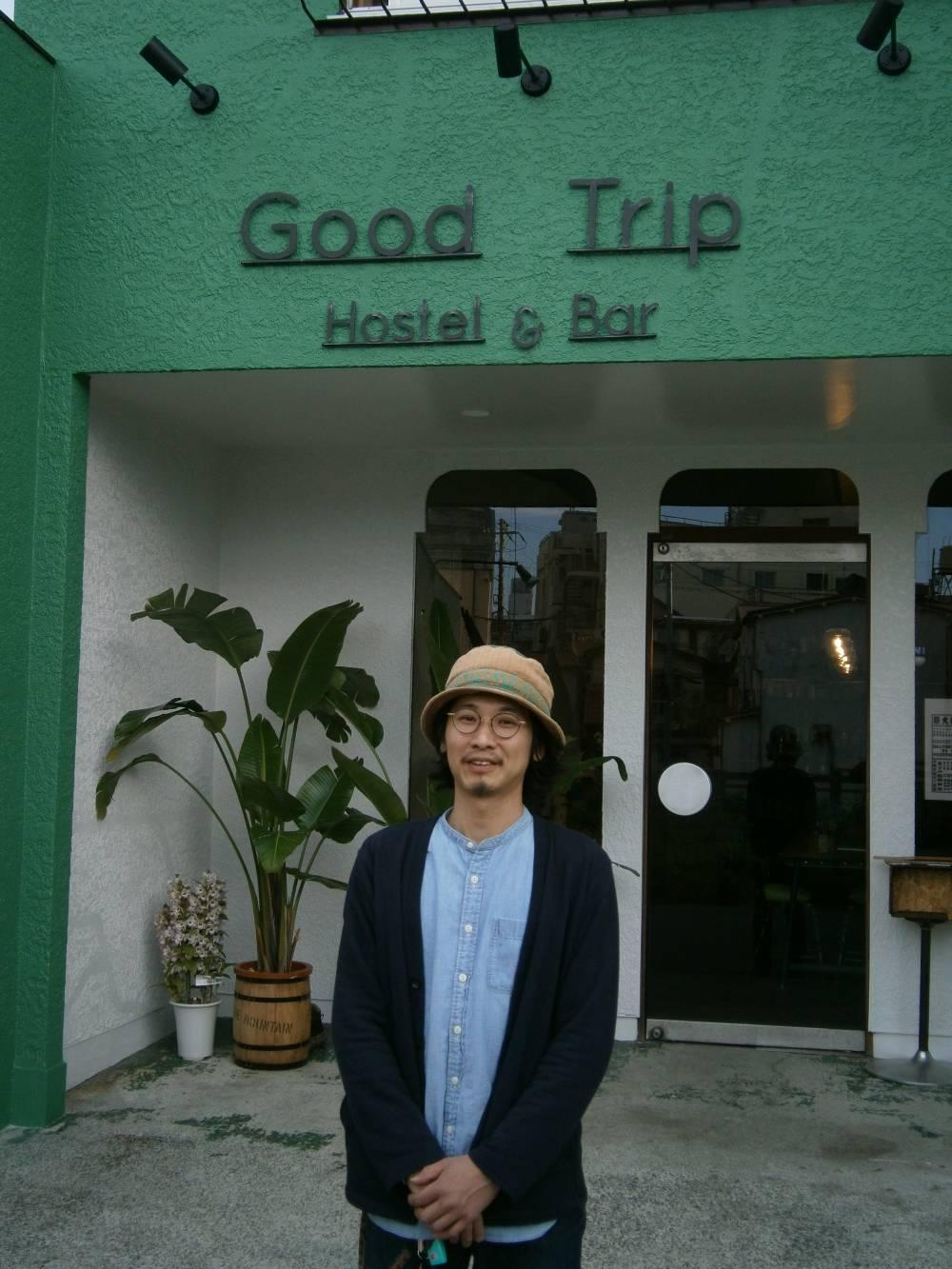 小田原の「宮小路」にゲストハウスをオープン!!