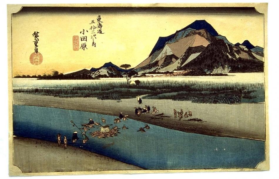 東海道五十三次・小田原・酒匂川(保永堂)