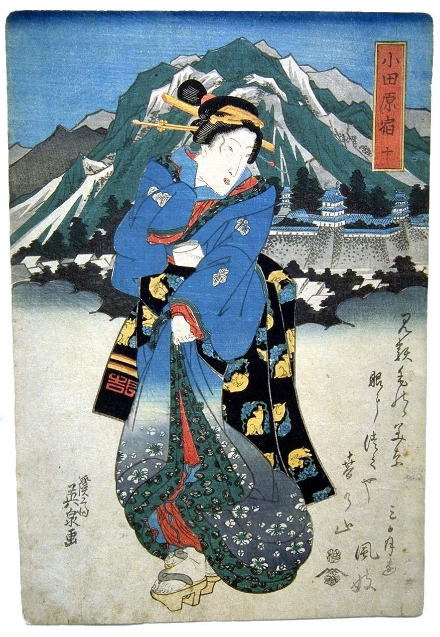 小田原宿(美人東海道)