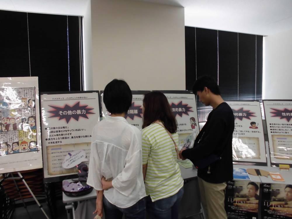 展示の様子3