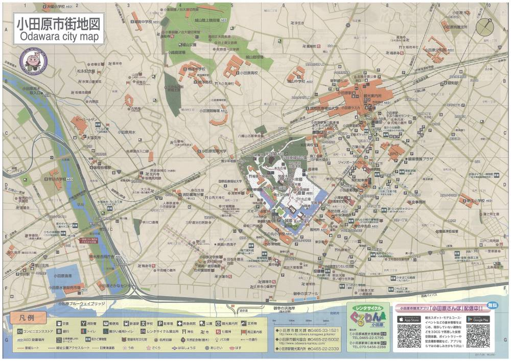 小田原市街地図