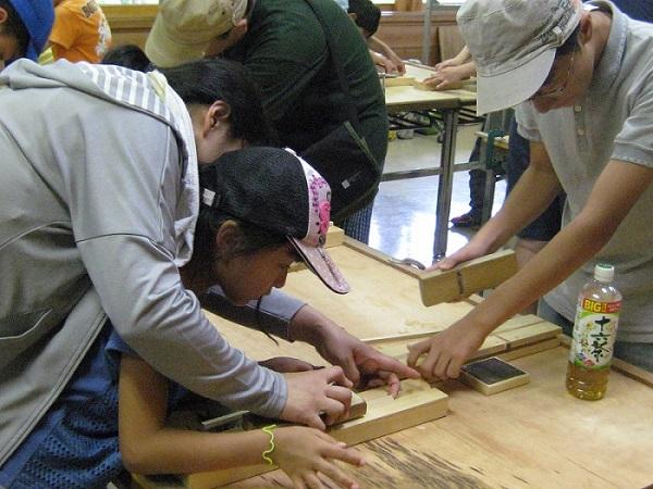 ワクワク自然体験教室(木工体験)