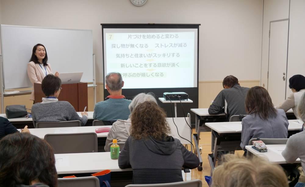 シニア世代の方への整理収納講座も開催しております。