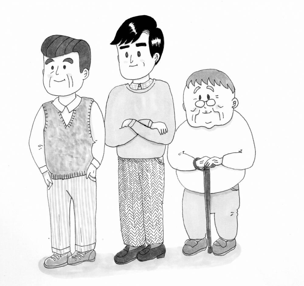 男性 3人のイラスト (表紙のイラスト)