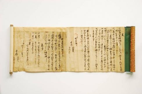 和田家文書(郷土文化館所蔵)