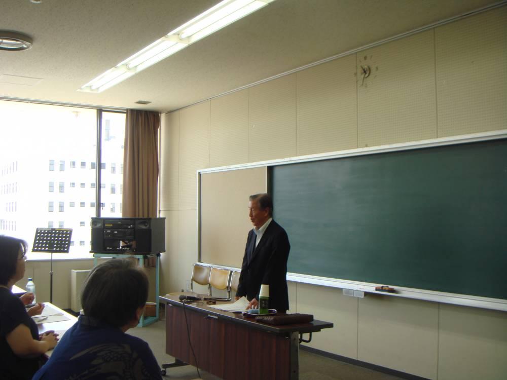 講師:田代道彌 氏