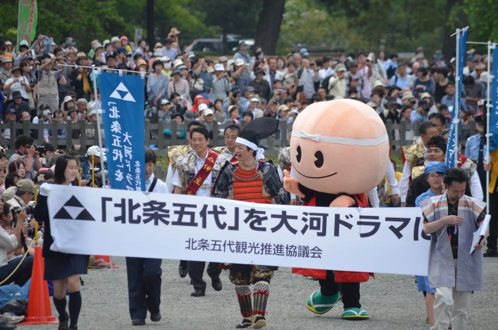 北条五代祭りパレードに参加
