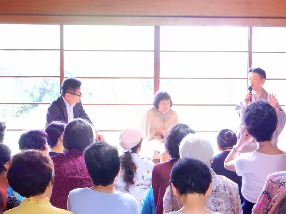 6月30日(日)第20回文化セミナー
